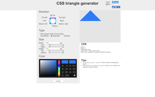 Screenshot for the CSS Triangle Generator website