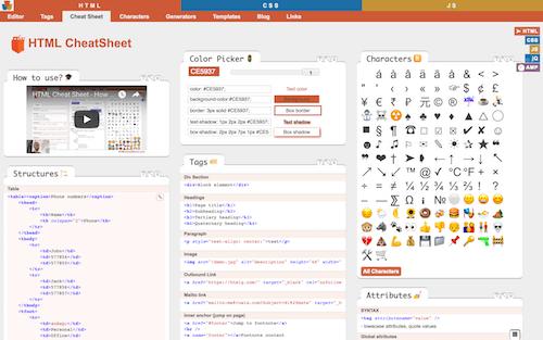 Screenshot for the HTML Cheat Sheet website